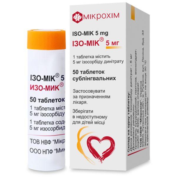 ІЗО-МІК 5 мг інструкція із застосування