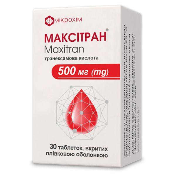 Максітран таблетки