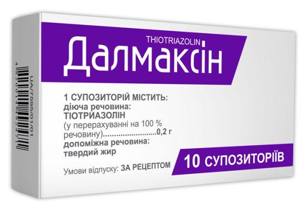 Далмаксін інструкція із застосування