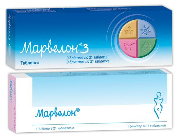 МАРВЕЛОН інструкція із застосування