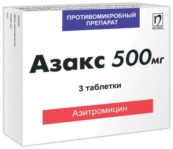 Азакс інструкція із застосування