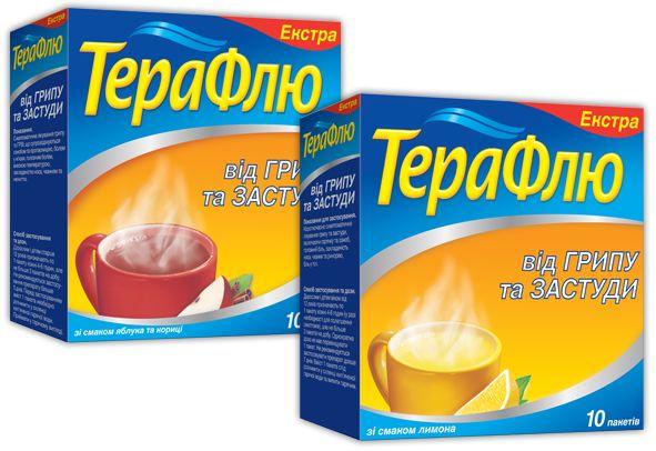 ТЕРАФЛЮ ЕКСТРА зі смаком лимону інструкція із застосування