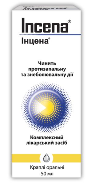 ІНЦЕНА