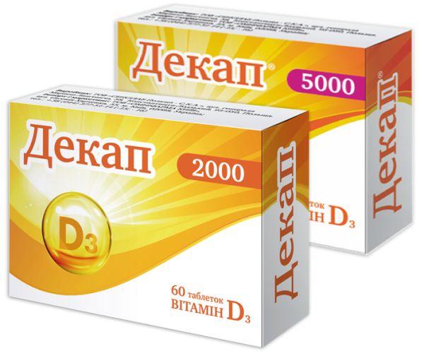 ДЕКАП 2000 / 5000 інструкція із застосування