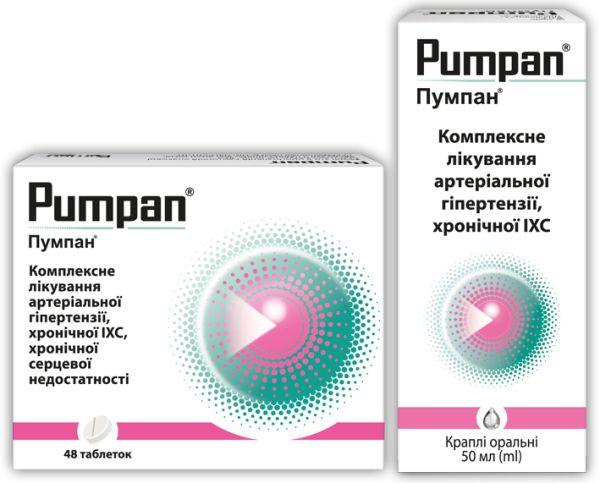 ПУМПАН інструкція із застосування