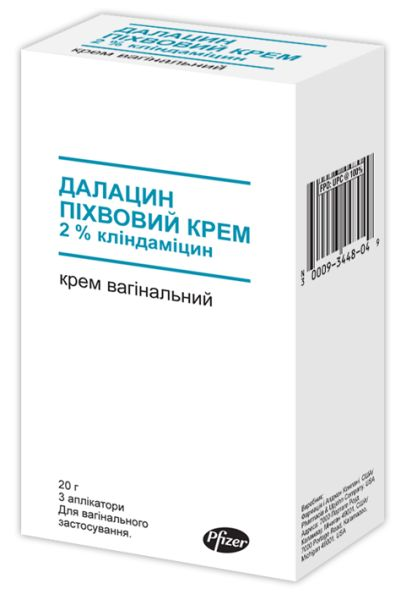Далацин піхвовий крем