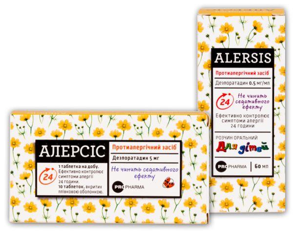 Алерсіс інструкція із застосування