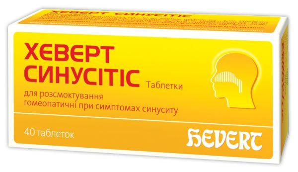 ХЕВЕРТ СИНУСІТІС інструкція із застосування