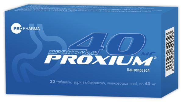Проксіум таблетки інструкція із застосування
