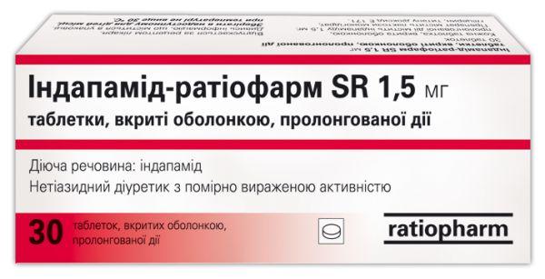 Індапамід-Ратіофарм SR інструкція із застосування