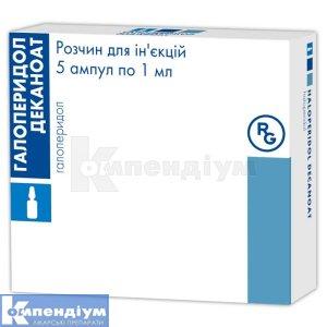 Галоперидол Деканоат інструкція із застосування