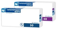 Галоперидол таблетки інструкція із застосування