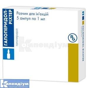 Галоперидол–Ріхтер розчин для ін'єкцій інструкція із застосування