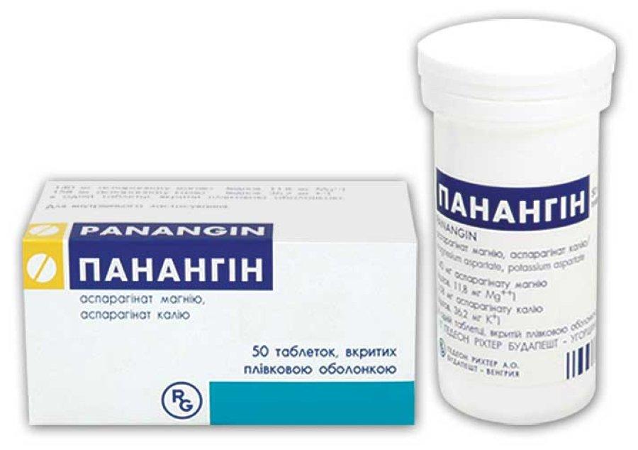 ПАНАНГІН таблетки