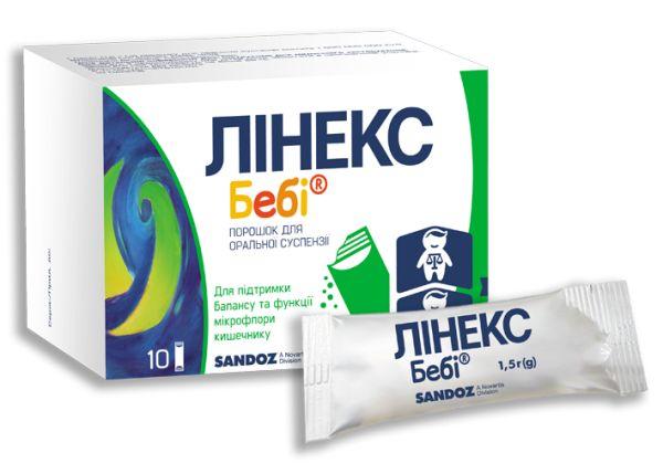 ЛІНЕКС БЕБІ інструкція із застосування