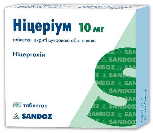 НІЦЕРІУМ таблетки
