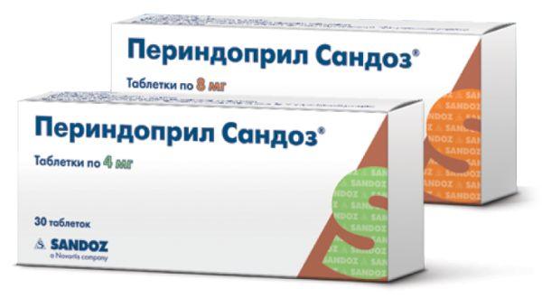 ПЕРИНДОПРИЛ САНДОЗ
