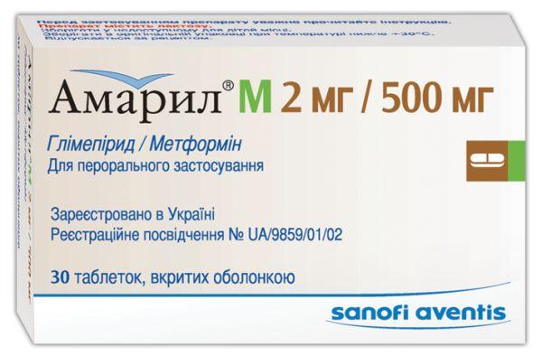АМАРИЛ M 2 мг/500 мг