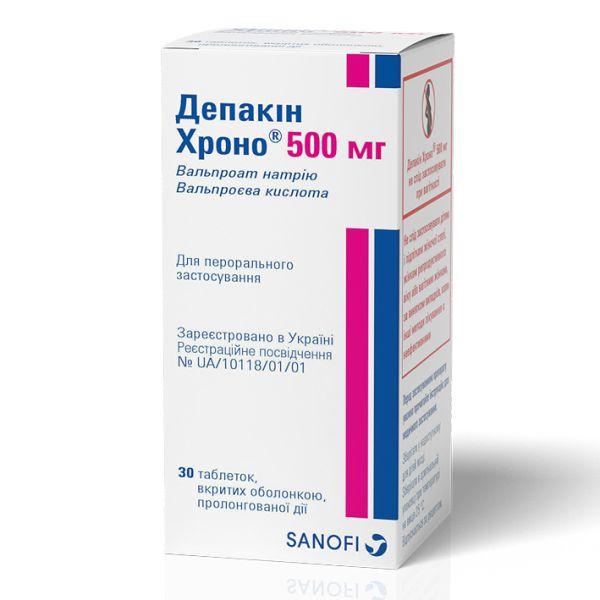 ДЕПАКІН ХРОНО 500 мг інструкція із застосування