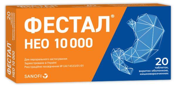 ФЕСТАЛ НЕО 10000 інструкція із застосування