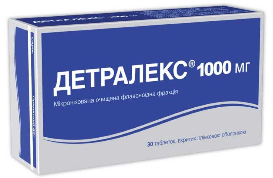 ДЕТРАЛЕКС 1000 мг інструкція із застосування