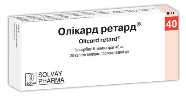 ОЛІКАРД РЕТАРД інструкція із застосування