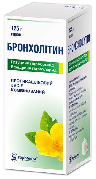 Бронхолітин інструкція із застосування