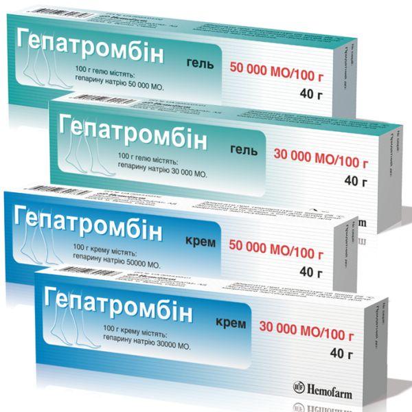 Гепатромбін інструкція із застосування