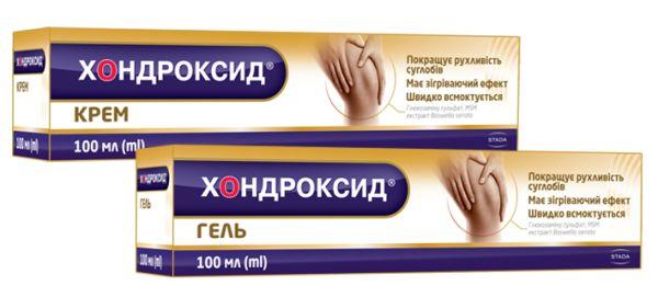 Хондроксид гель  / Хондроксид крем інструкція із застосування
