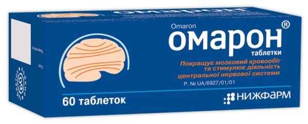 ОМАРОН