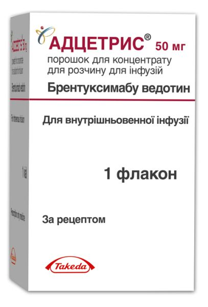АДЦЕТРИС інструкція із застосування