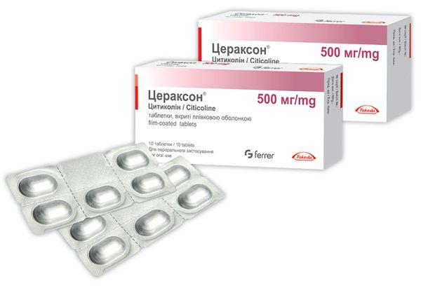 Цераксон таблетки інструкція із застосування