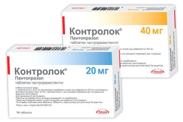 Контролок таблетки гастрорезистентні інструкція із застосування