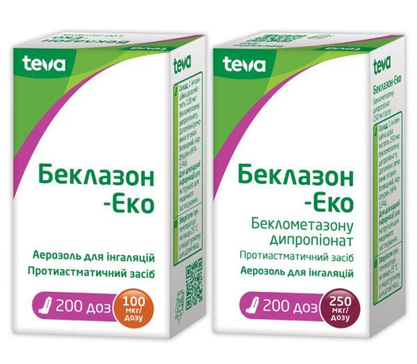 БЕКЛАЗОН-ЕКО інструкція із застосування