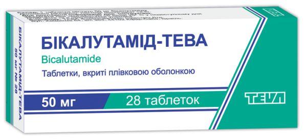 Бікалутамід-Тева інструкція із застосування