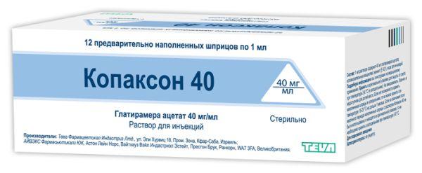 КОПАКСОН 40 інструкція із застосування