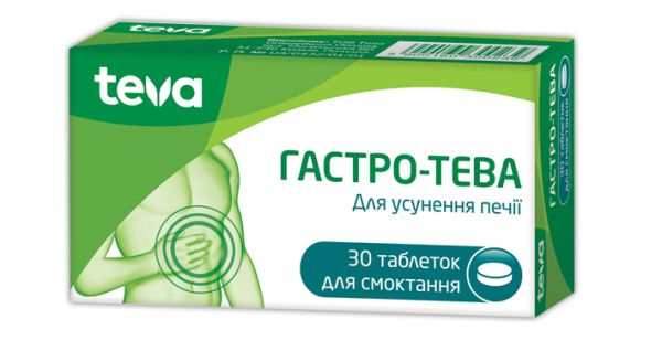 ГАСТРО-ТЕВА інструкція із застосування
