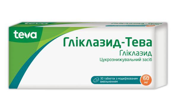 ГЛІКЛАЗИД-ТЕВА