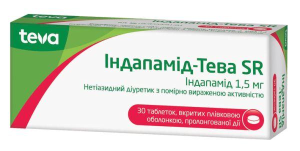 Індапамід-Тева SR інструкція із застосування