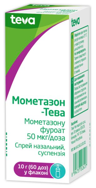 Мометазон-Тева інструкція із застосування