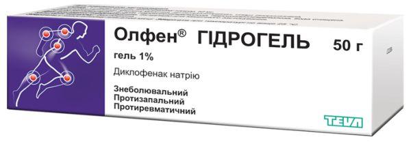 Олфен гідрогель інструкція із застосування