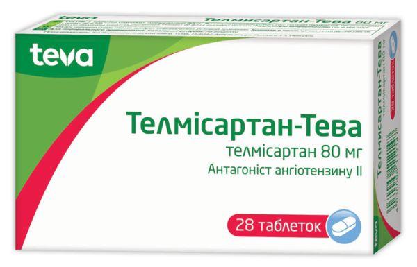 ТЕЛМІСАРТАН-ТЕВА інструкція із застосування