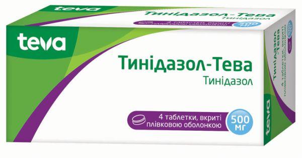 ТИНІДАЗОЛ-ТЕВА
