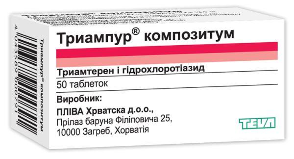 ТРИАМПУР КОМПОЗИТУМ інструкція із застосування