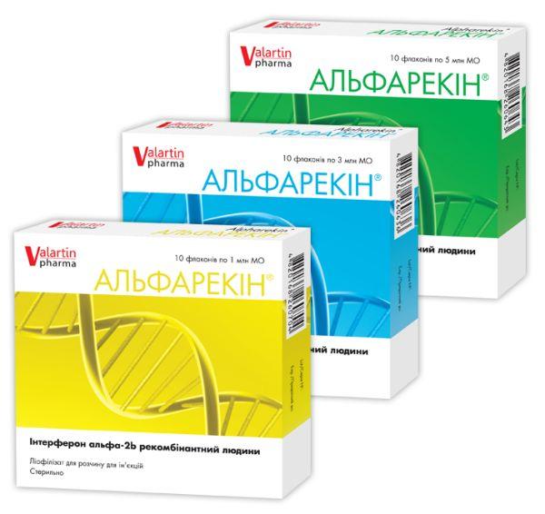 Альфарекін ліофілізат для розчину для ін'єкцій інструкція із застосування