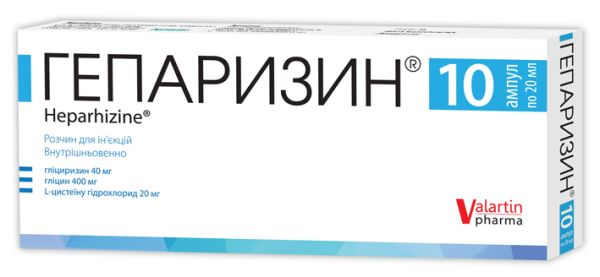 Гепаризин інструкція із застосування
