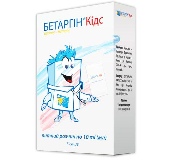 БЕТАРГІН КІДС інструкція із застосування