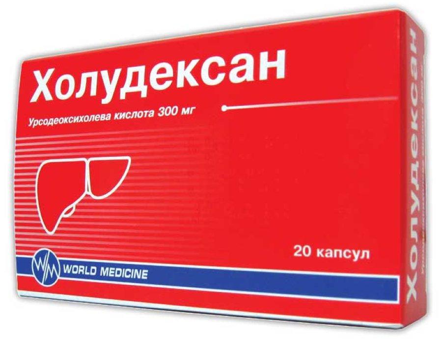 ХОЛУДЕКСАН інструкція із застосування