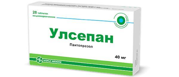 УЛСЕПАН таблетки