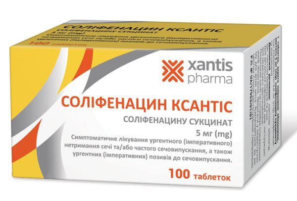 Соліфенацин Ксантіс інструкція із застосування